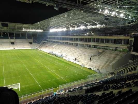 MKE Ankaragücü 06 Arena Eryaman Stadı   Açılıyor